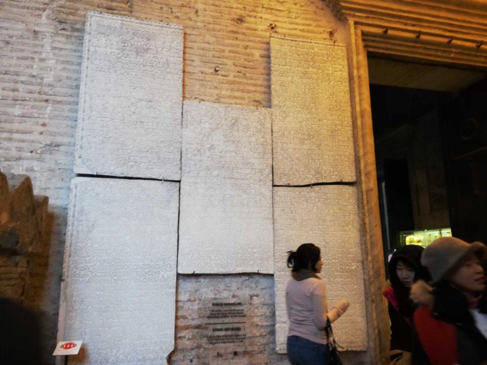 IMG 20190205 104357 1000x750 - Ayasofya Müzesi-Hagia Sophia