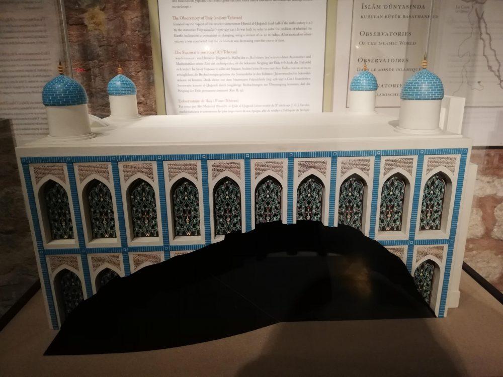 IMG 20190226 111005 1000x750 - İslam Bilim ve Teknoloji Tarihi Müzesi