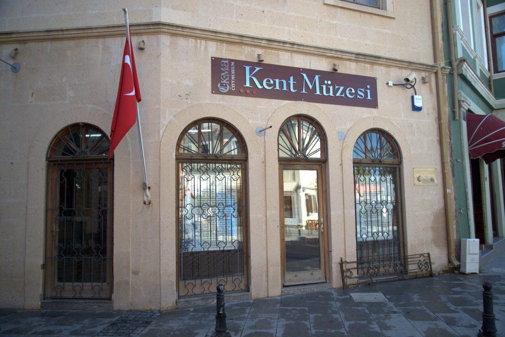 canakkale kent muzesi 1000x668 - Çanakkale de Gezilecek Yerler