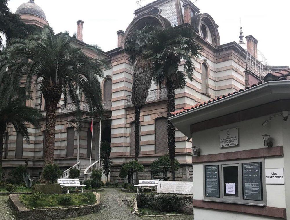trabzon muzesi 1000x758 - Trabzon da Gezilecek Yerler
